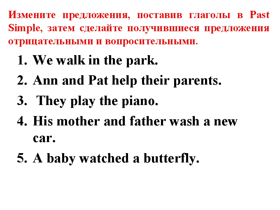 We walk in the park. Ann and Pat help their parents. They play the piano. His...