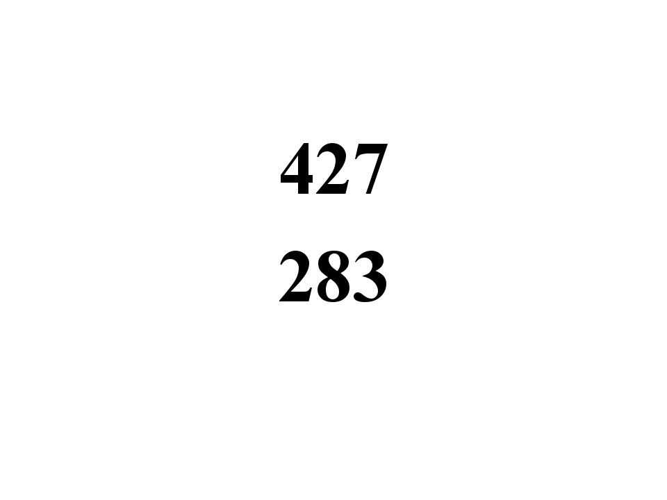427 283