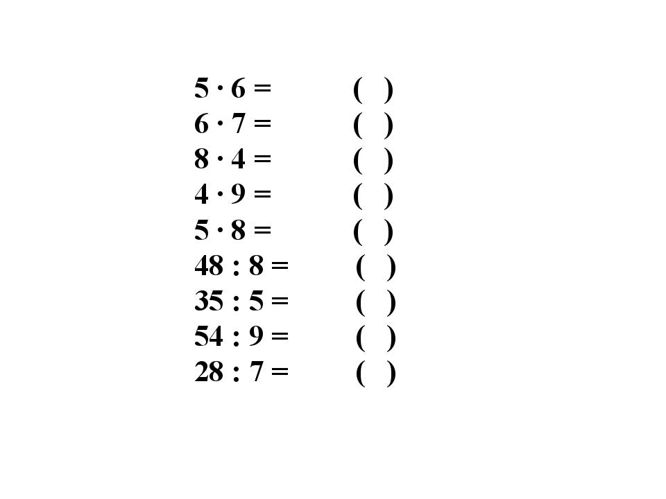 5 · 6 = ( ) 6 · 7 = ( ) 8 · 4 = ( ) 4 · 9 = ( ) 5 · 8 = ( ) 48 : 8 = ( ) 35 :...