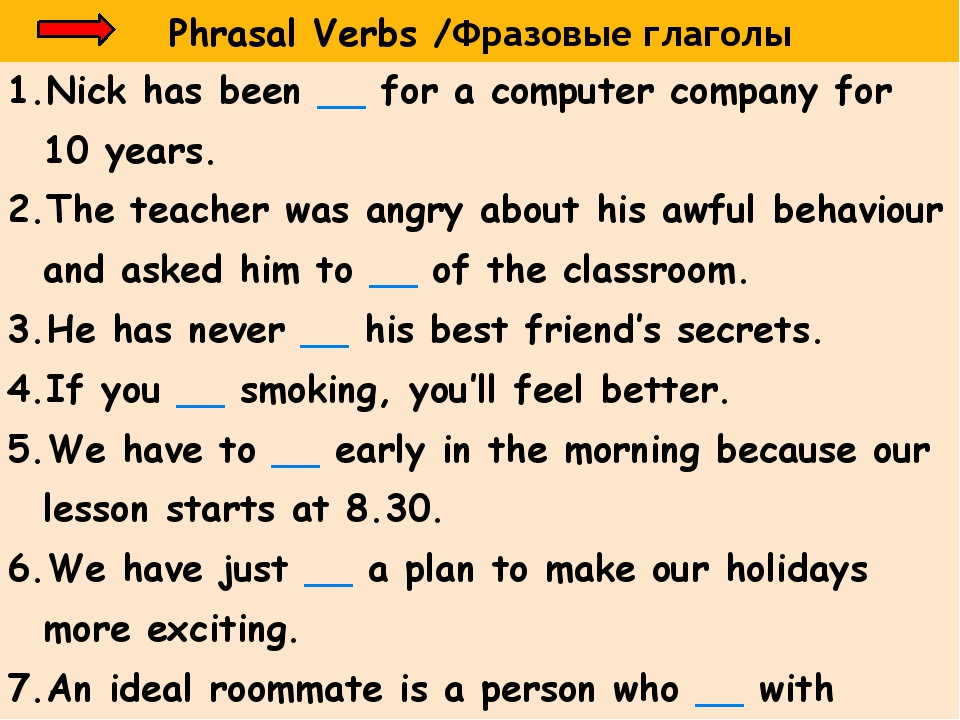 PhrasalVerbs/Фразовые глаголы Nick has been__for a computer company for 10 y...