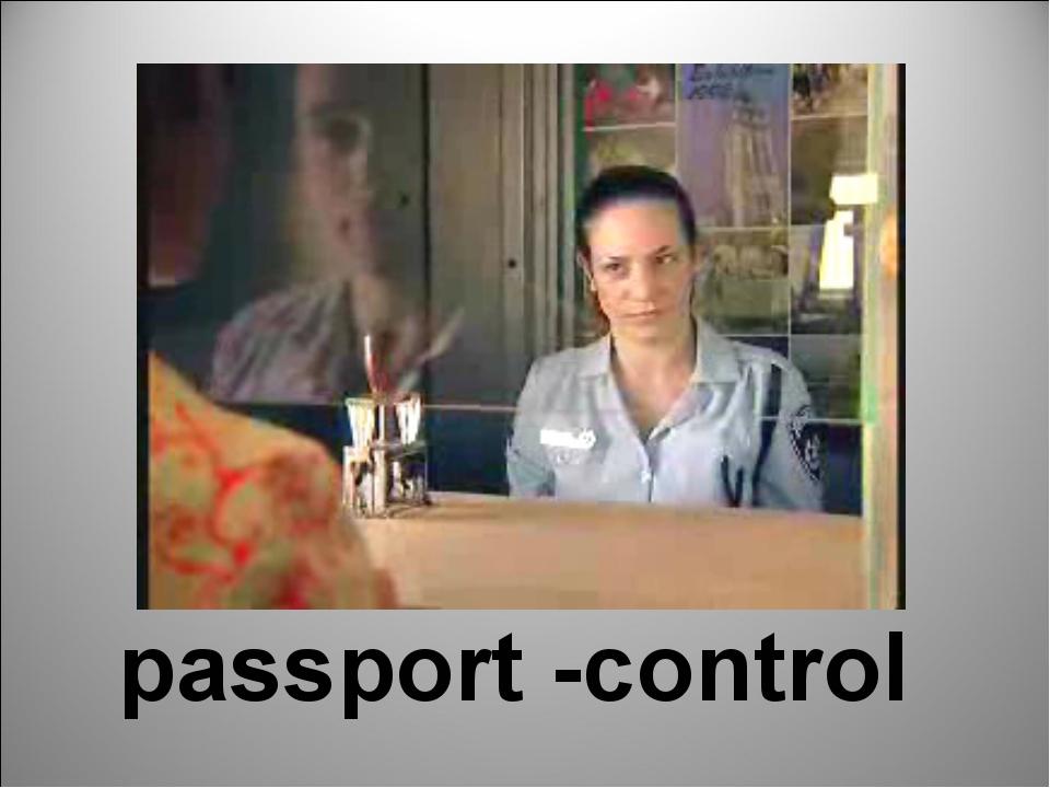 passport -control