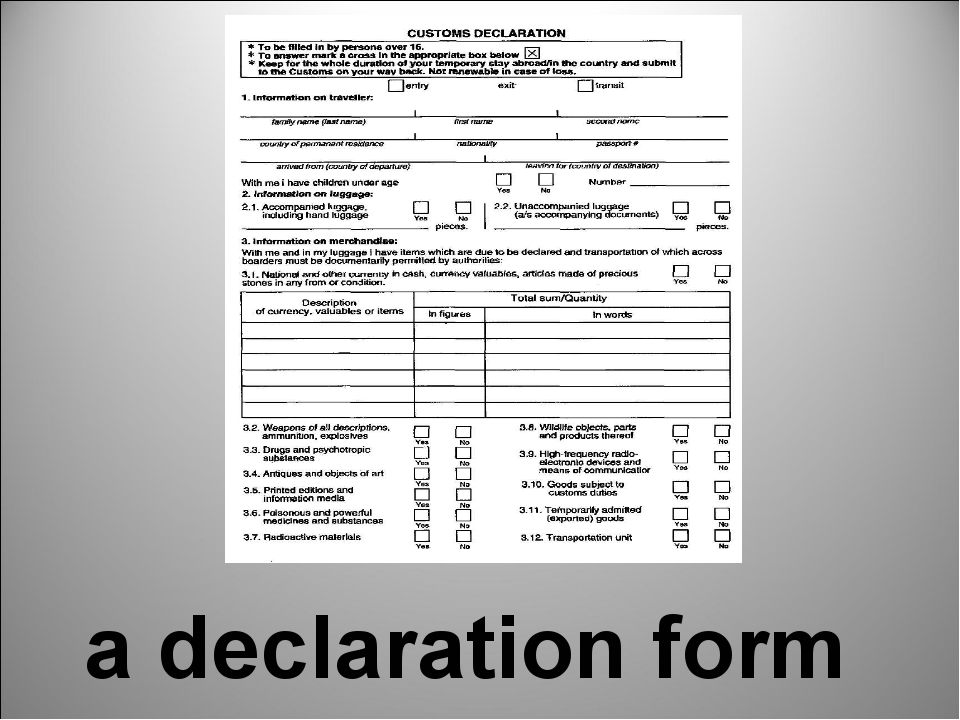a declaration form
