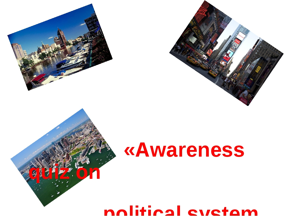 «Awareness quiz on political system of the USA»