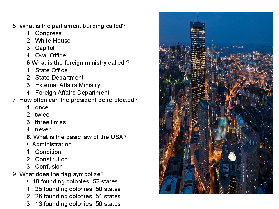 5. What is the parliament building called?   Congress   White House   Capito...