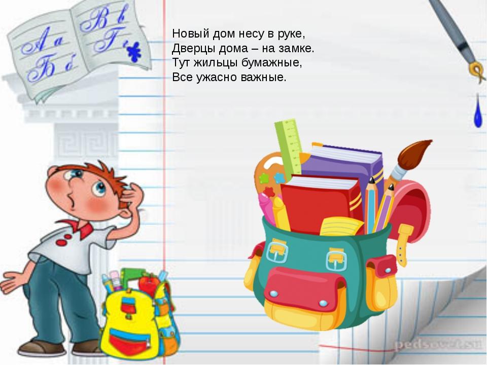 картинки о том что скоро в школу