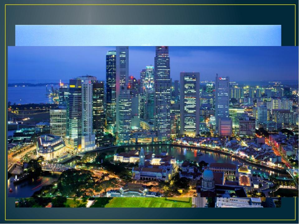 19. Говорят, что Сингапур построен по всем канонам Фен-Шуй – его ландшафт и а...