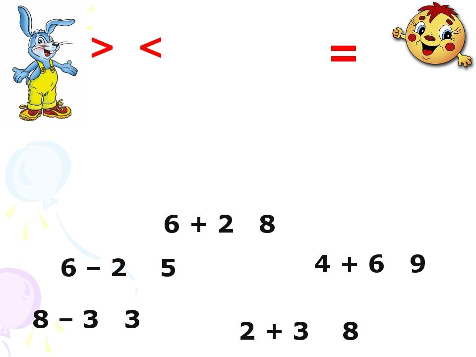 8 – 3 3 6 + 2 8 4 + 6 9 6 – 2 5 = > < 2 + 3 8