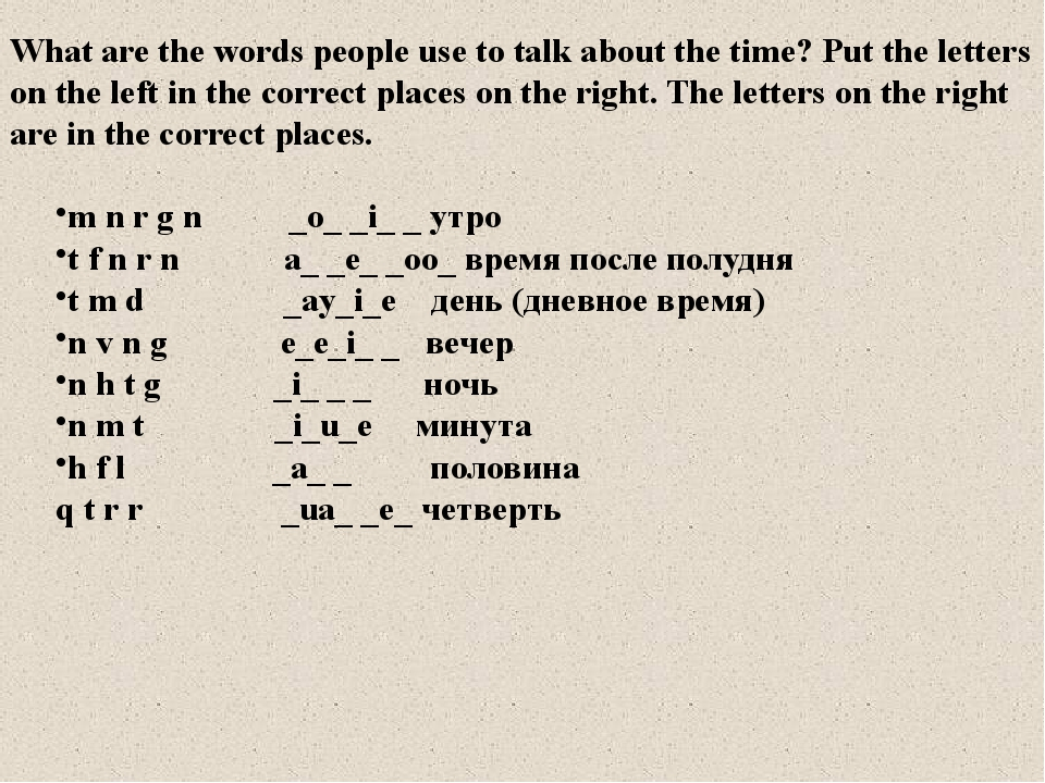 What are the words people use to talk about the time? Put the letters on the...
