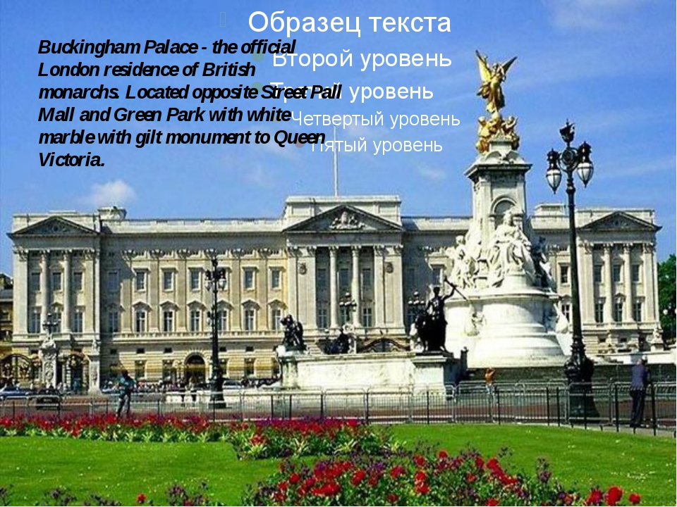 Buckingham Palace - the official London residence of British monarchs. Locat...
