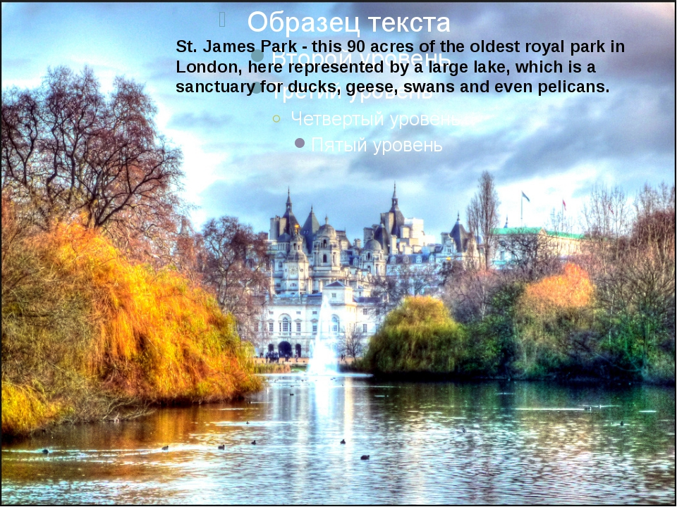 St. James Park - this 90 acres of the oldest royal park in London, here repr...