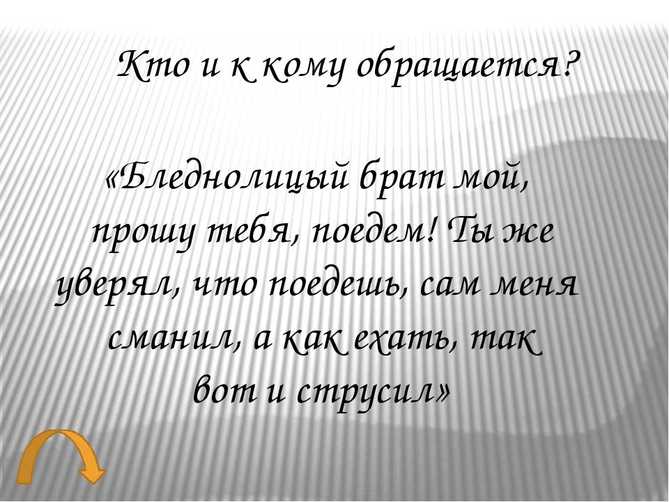 - с. Тарханы Пензенской области - с. Ясная Поляна Тульской области - г. Таган...