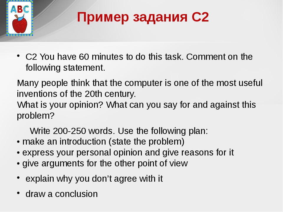 С2 You have 60 minutes to do this task. Comment on the following statement. M...