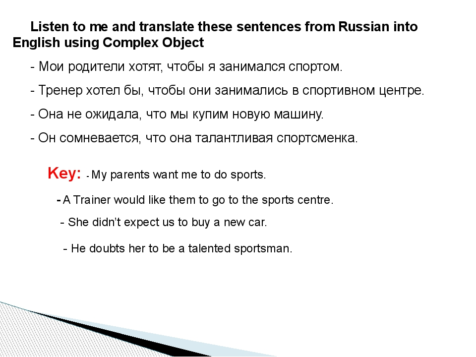 Listen to me and translate these sentences from Russian into English using Co...