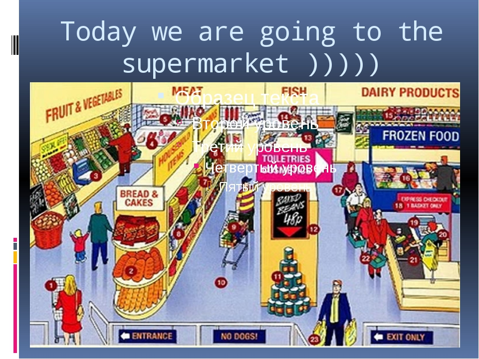 Today we are going to the supermarket )))))