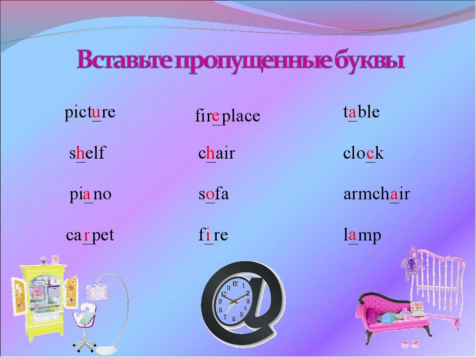 pict_re u s_elf h pi_no ca_pet a r fir_place e armch_ir c_air s_fa l_mp f_re...