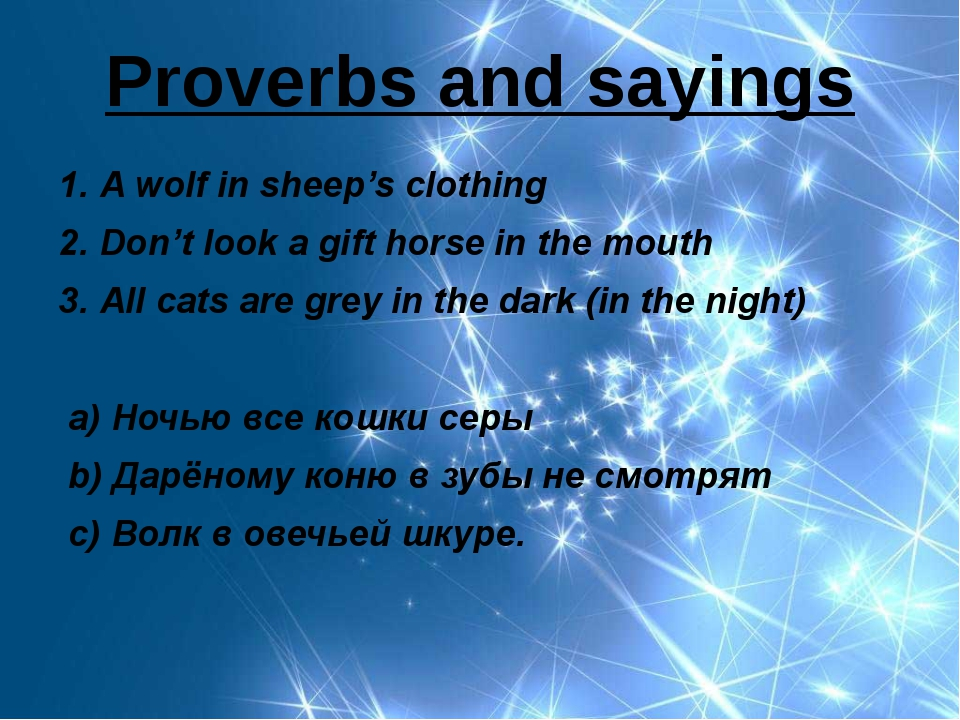 Proverbs and sayings A wolf in sheep's clothing Don't look a gift horse in th...