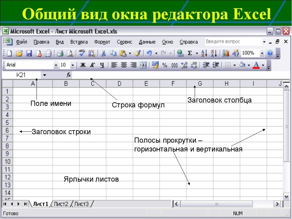 считаю, картинка в строке табличного поля разобраться основными типами