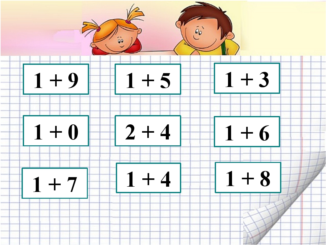 1 + 9 2 + 4 1 + 5 1 + 7 1 + 4 1 + 3 1 + 6 1 + 8 1 + 0