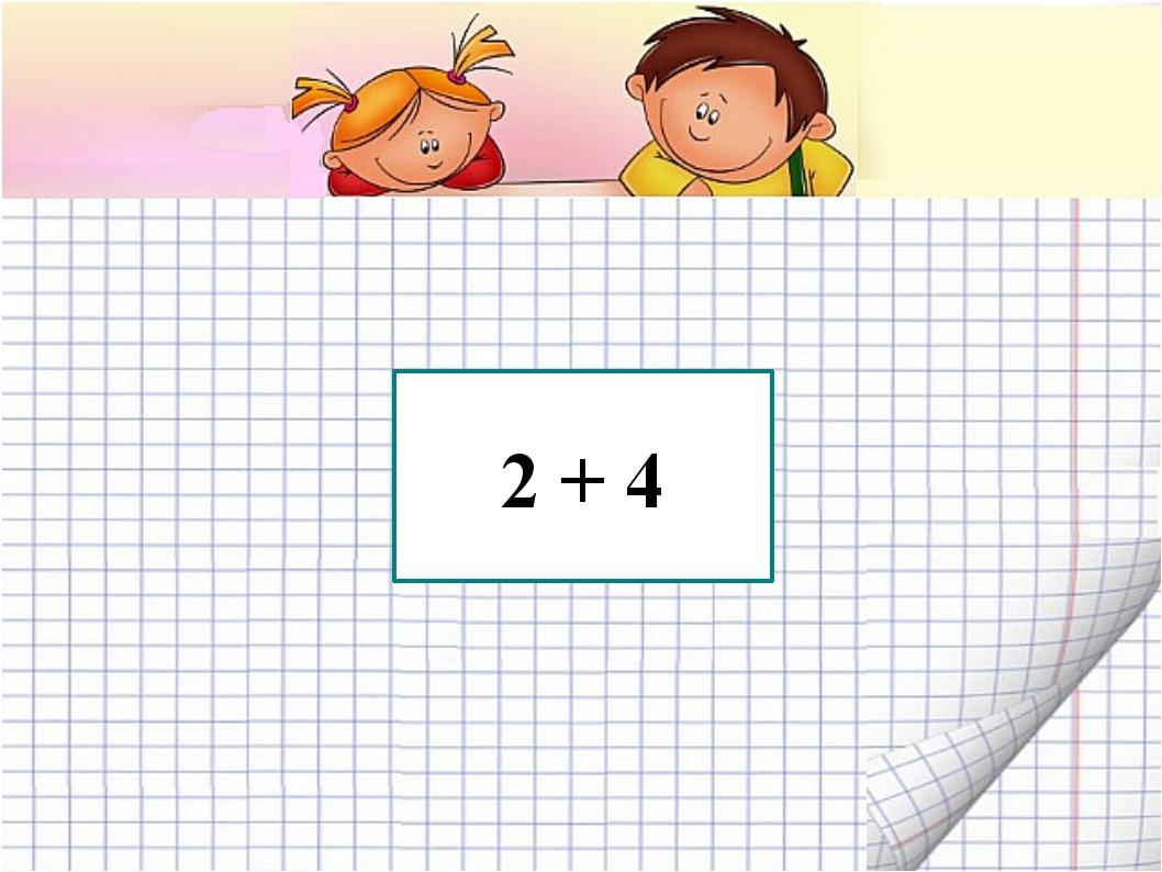 2 + 4