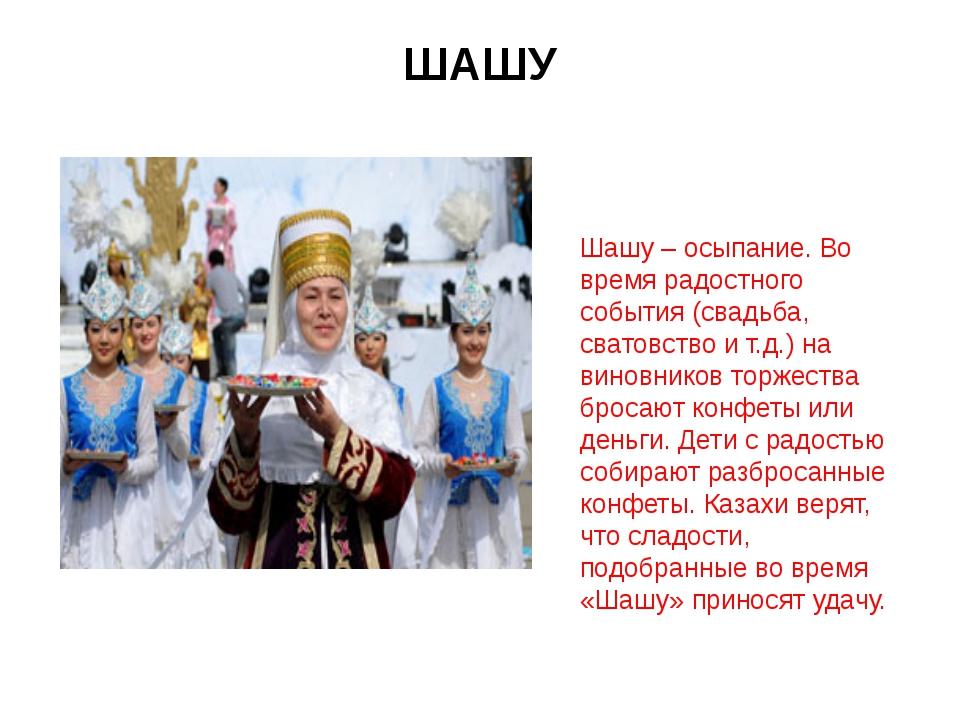несомненно поздравления на день свадьбу на казахском и русском важно выдержать