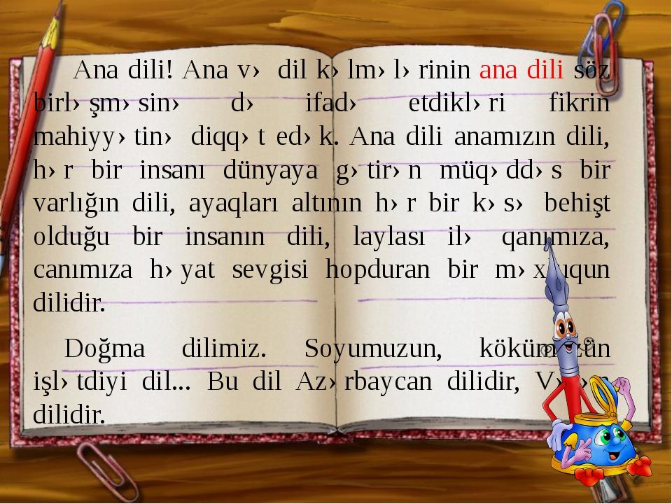 Ana dili! Ana və dil kəlmələrinin ana dili söz birləşməsinə də ifadə etdikl...