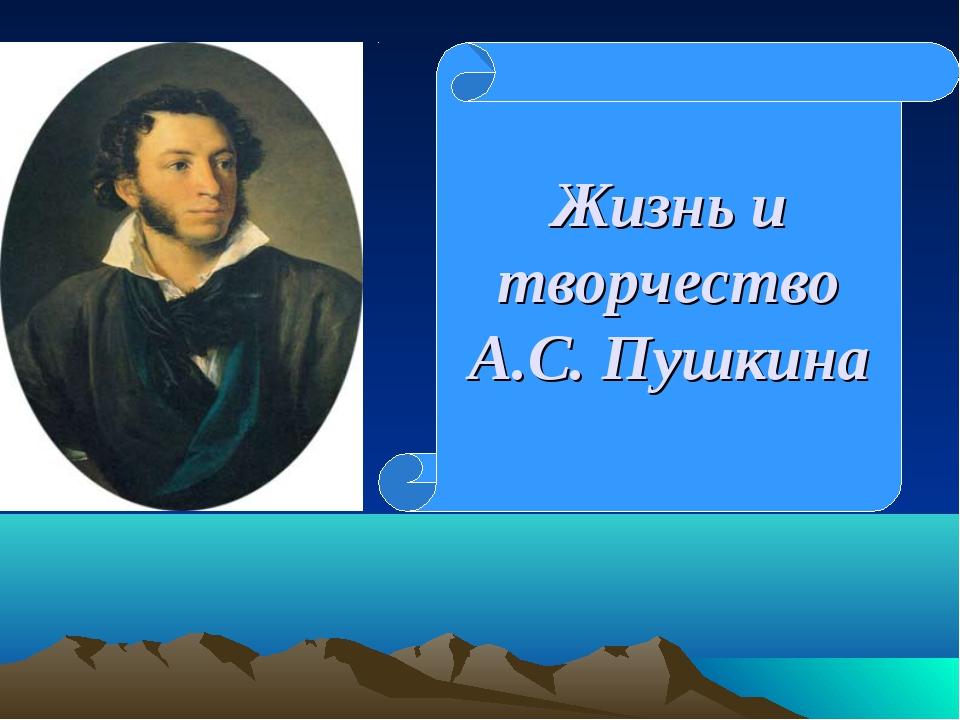 творчество пушкина с картинками упражнения бицепс
