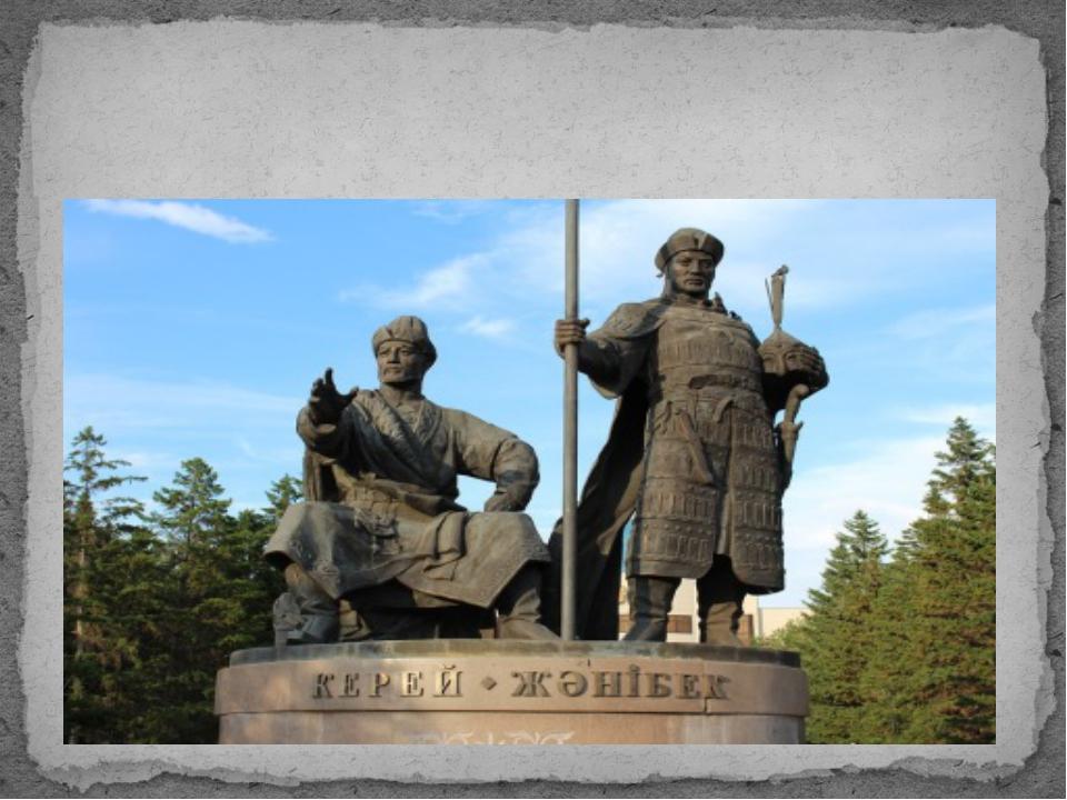 Керей и Жанибек были хорошими стратегами, точно рассчитавшими свой уход из «...