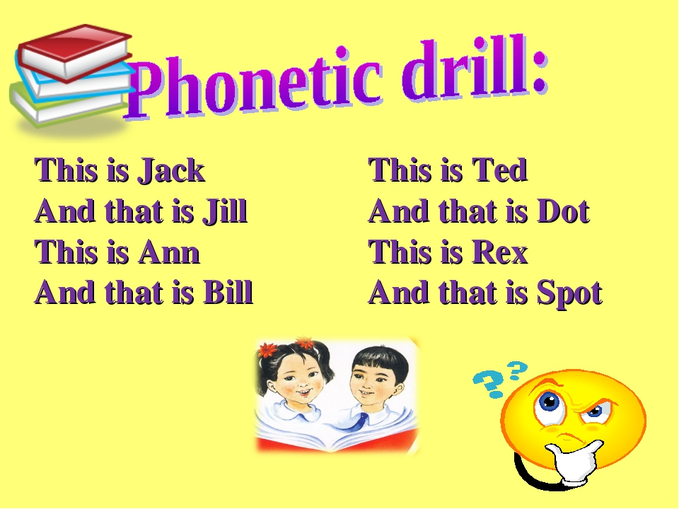 This is Jack And that is Jill This is Ann And that is Bill This is Ted And th...