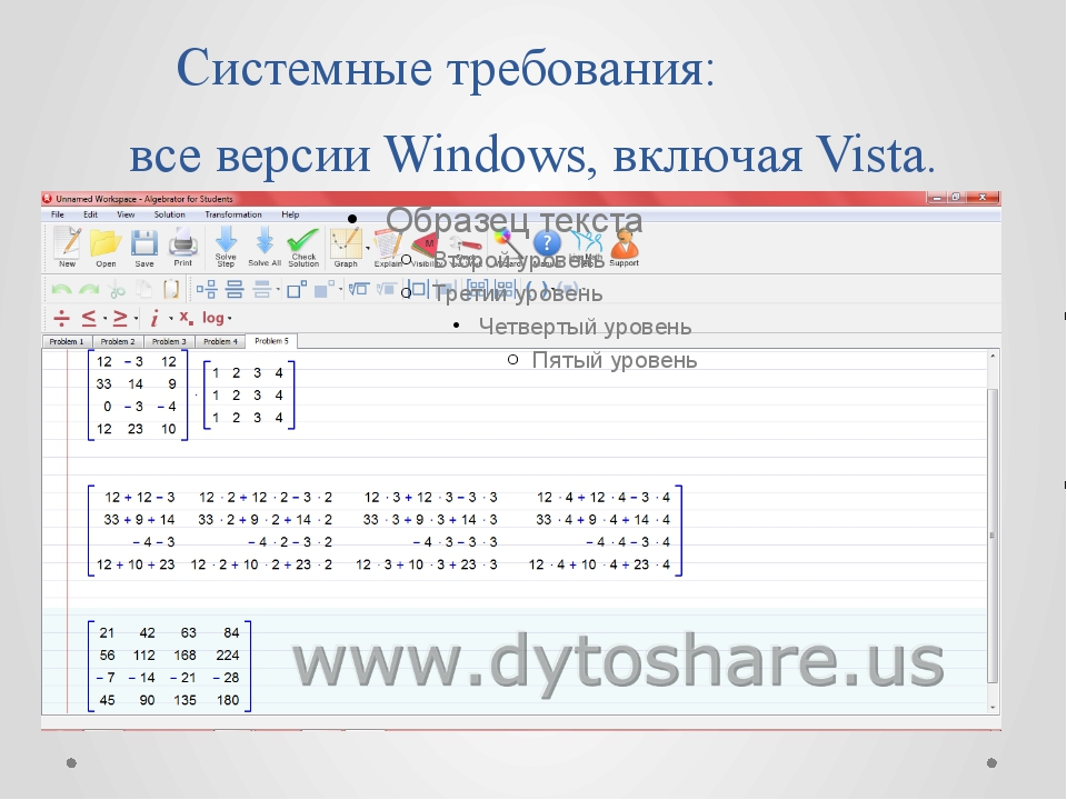 Системные требования: все версии Windows, включая Vista.