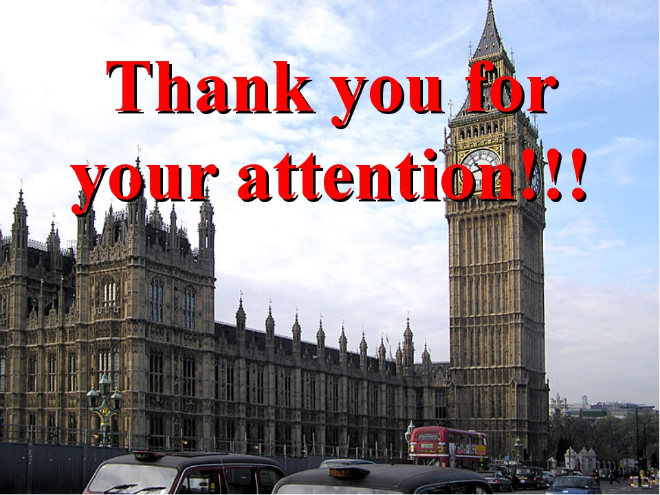 Спасибо за внимание картинка на английском для презентации