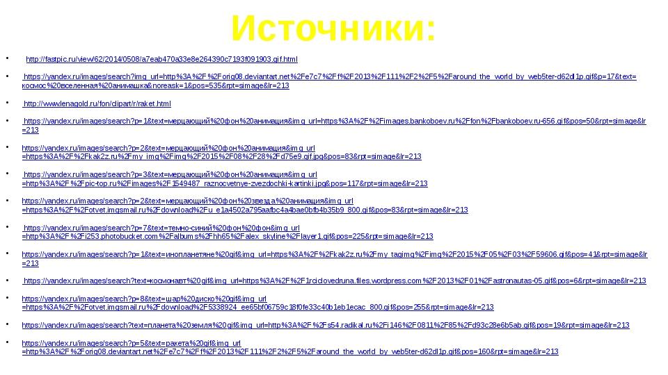 http://fastpic.ru/view/62/2014/0508/a7eab470a33e8e264390c7193f091903.gif.htm...