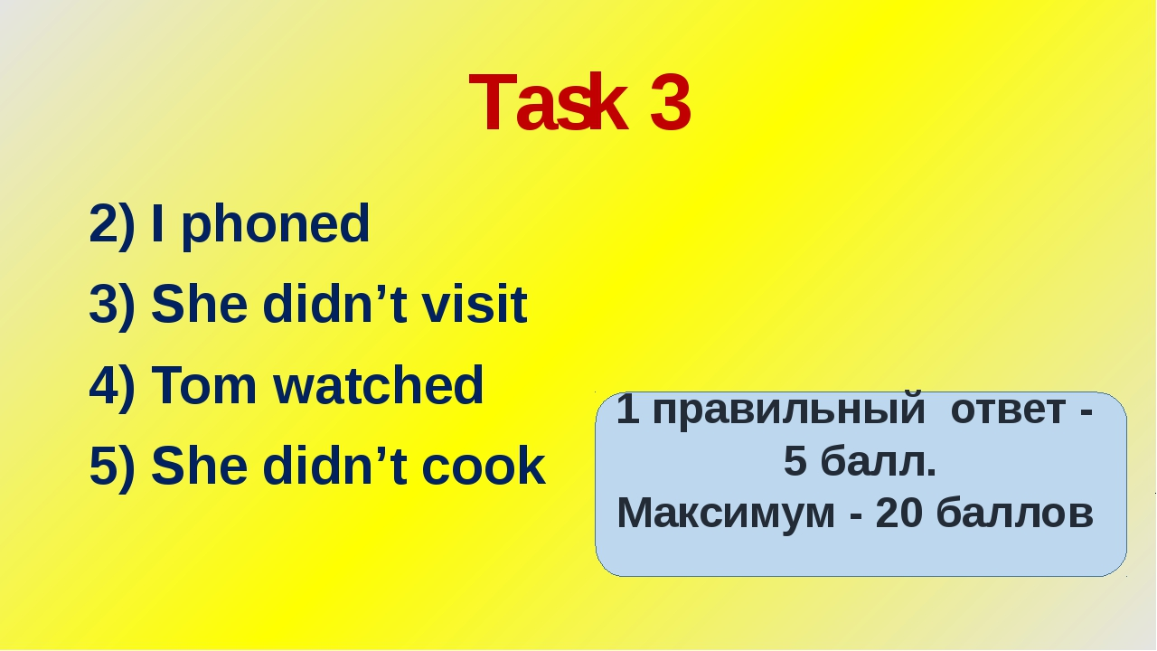 Task 3 2) I phoned 3) She didn't visit 4) Tom watched 5) She didn't cook 1 пр...