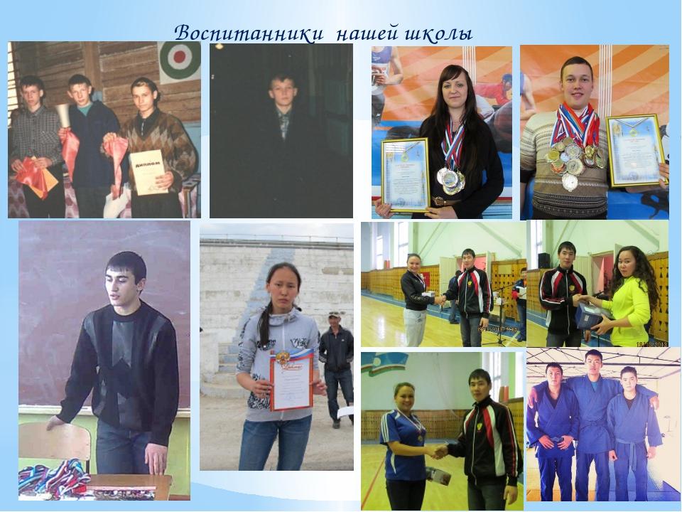 Воспитанники нашей школы Воспитаникки Гумар Виниаминовича