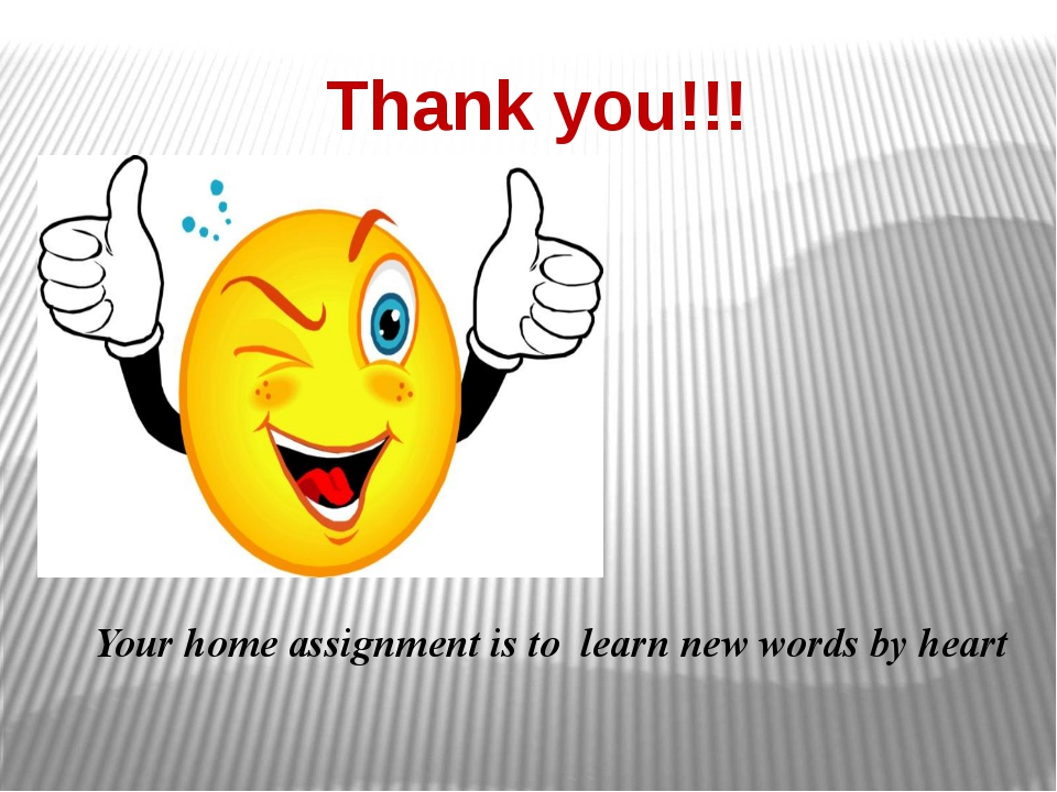 Thank you!!! Your home assignment is to learn new words by heart