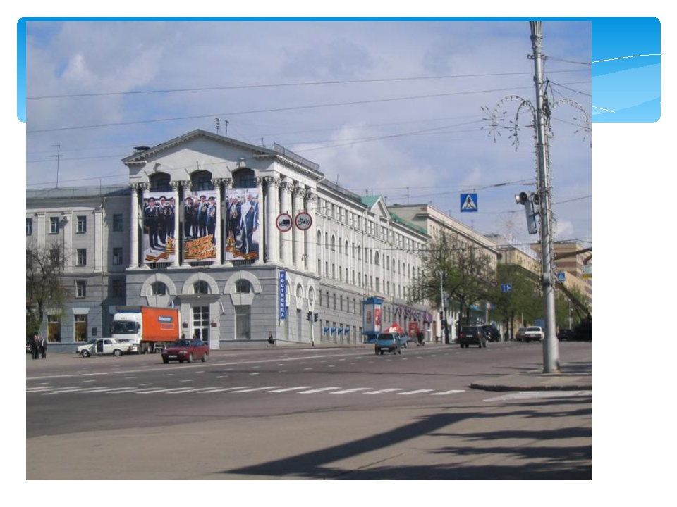 Гостиница Центральная расположена в центре города Курска.Рядом с гостиницей...