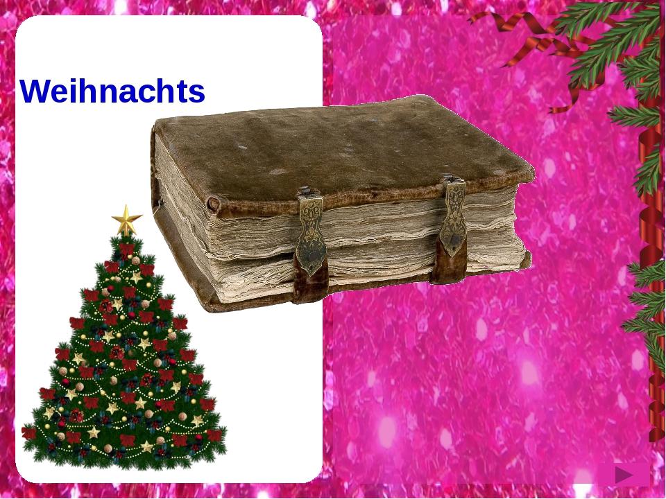 der Weihnachtsbaum