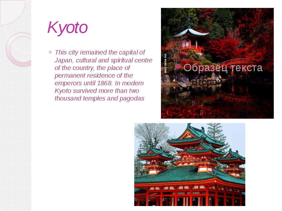 Kyoto This city remained the capital of Japan, cultural and spiritual centre...
