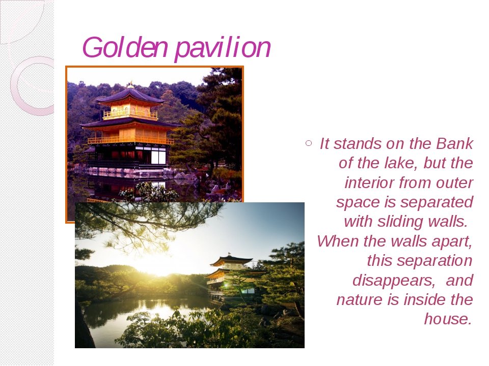 Golden pavilion It stands on the Bank of the lake, but the interior from oute...