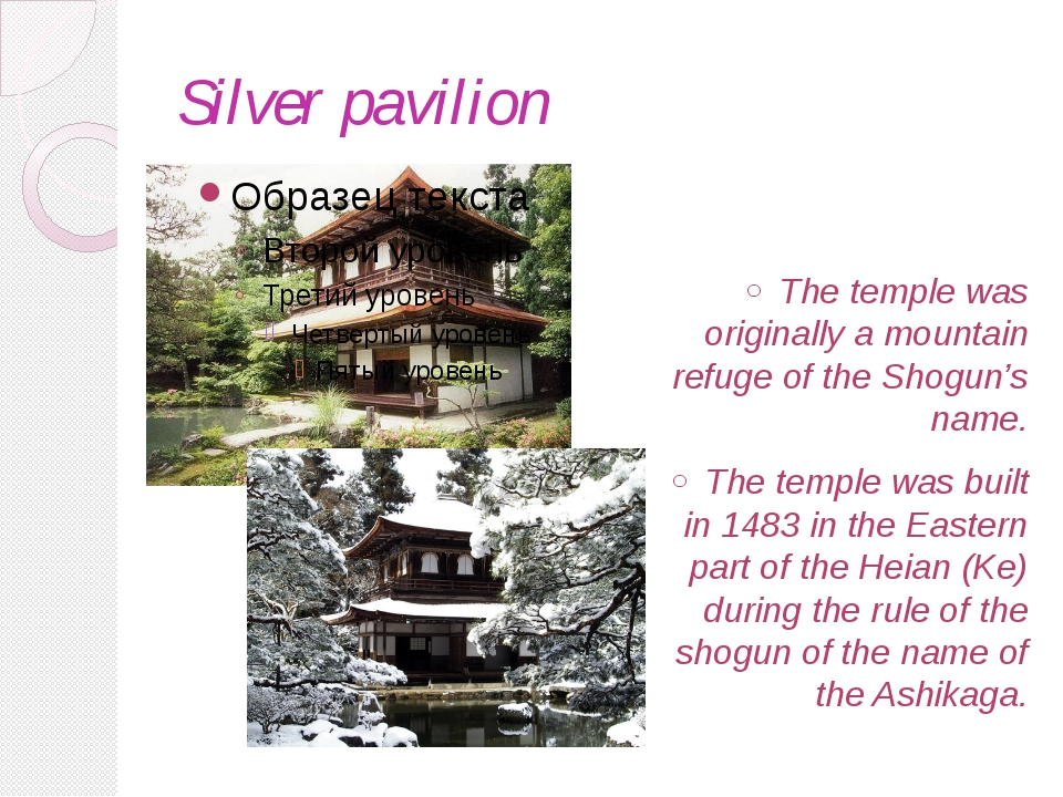 Silver pavilion The temple was originally a mountain refuge of the Shogun's n...