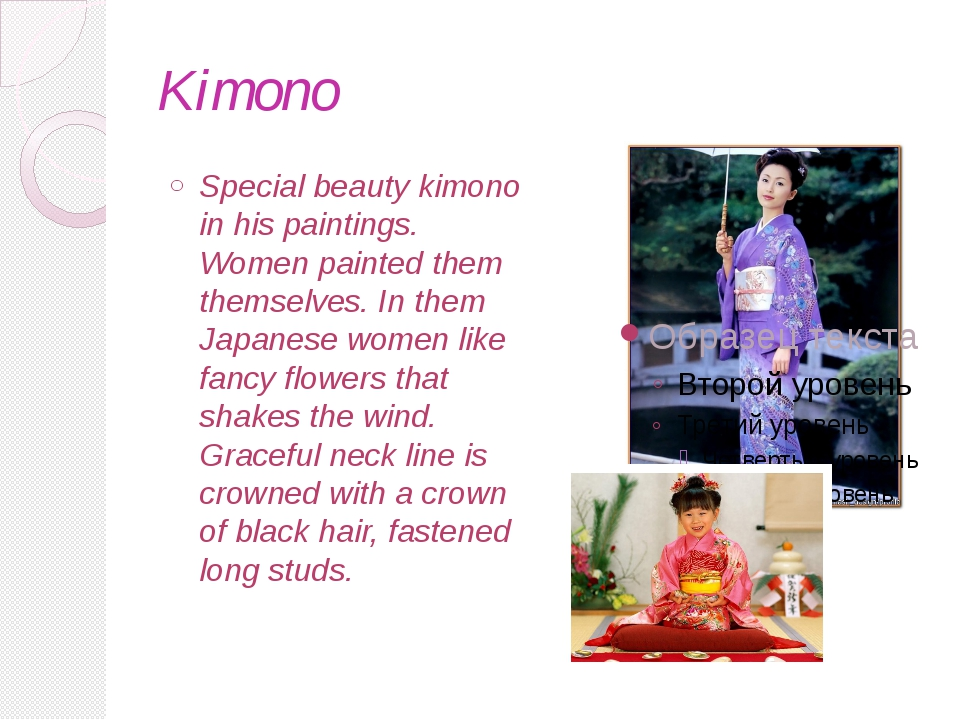 Kimono Special beauty kimono in his paintings. Women painted them themselves....