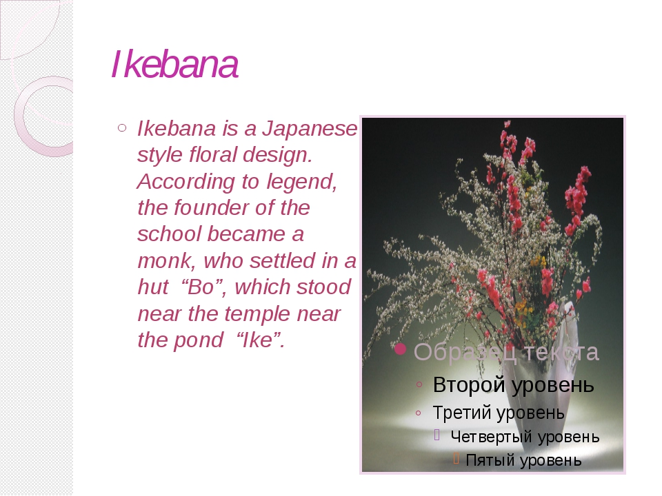 Ikebana Ikebana is a Japanese style floral design. According to legend, the f...