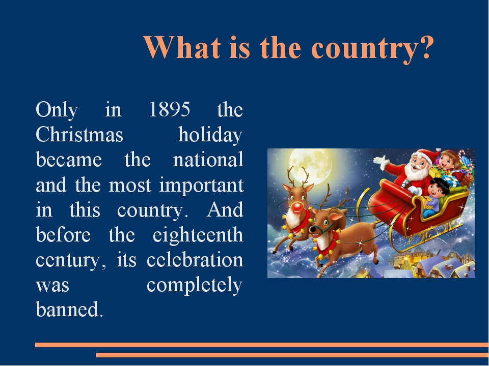 What is the country? Only in 1895 the Christmas holiday became the national a...