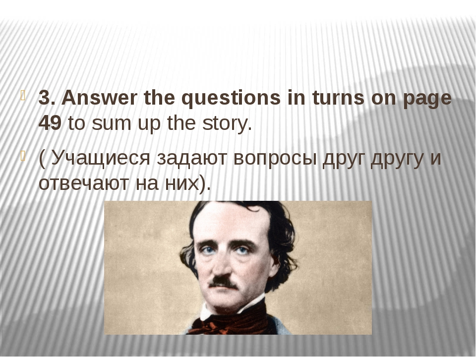 3. Answer the questions in turns on page 49 to sum up the story. ( Учащиеся з...