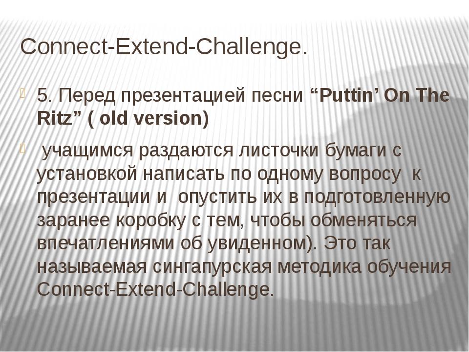 "Connect-Extend-Challenge. 5. Перед презентацией песни ""Puttin' On The Ritz"" (..."