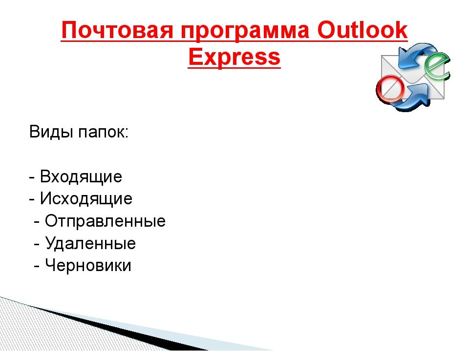 1.Зайдите на сайт Яндекс и пройдите процедуру регистрации электронной почты....