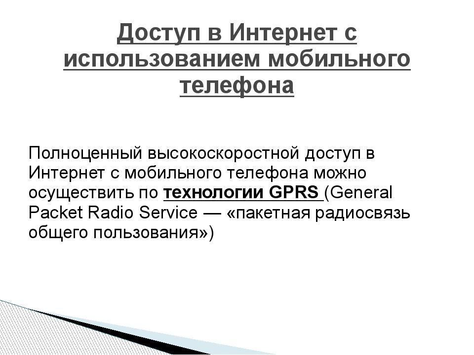 Электронный адрес телеконференции Подписка на телеконференцию Сервер групп р...