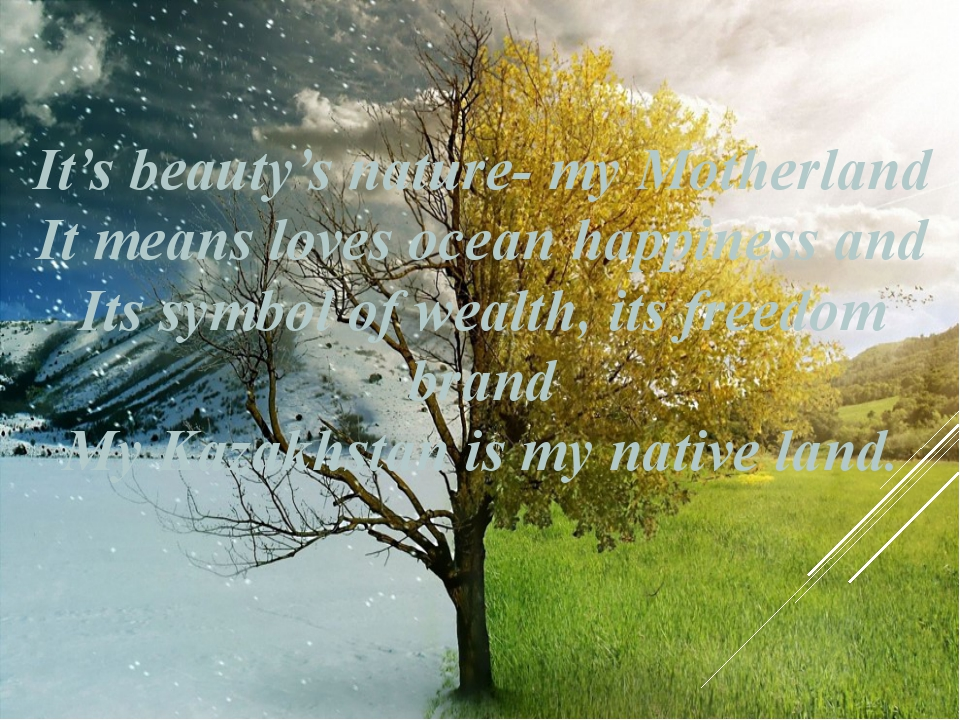 It's beauty's nature- my Motherland It means loves ocean happiness and Its sy...