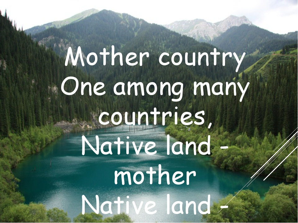 Mother country One among many countries, Native land - mother Native land - u...