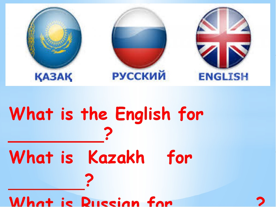 What is the English for _________? What is Kazakh for _________? What is Russ