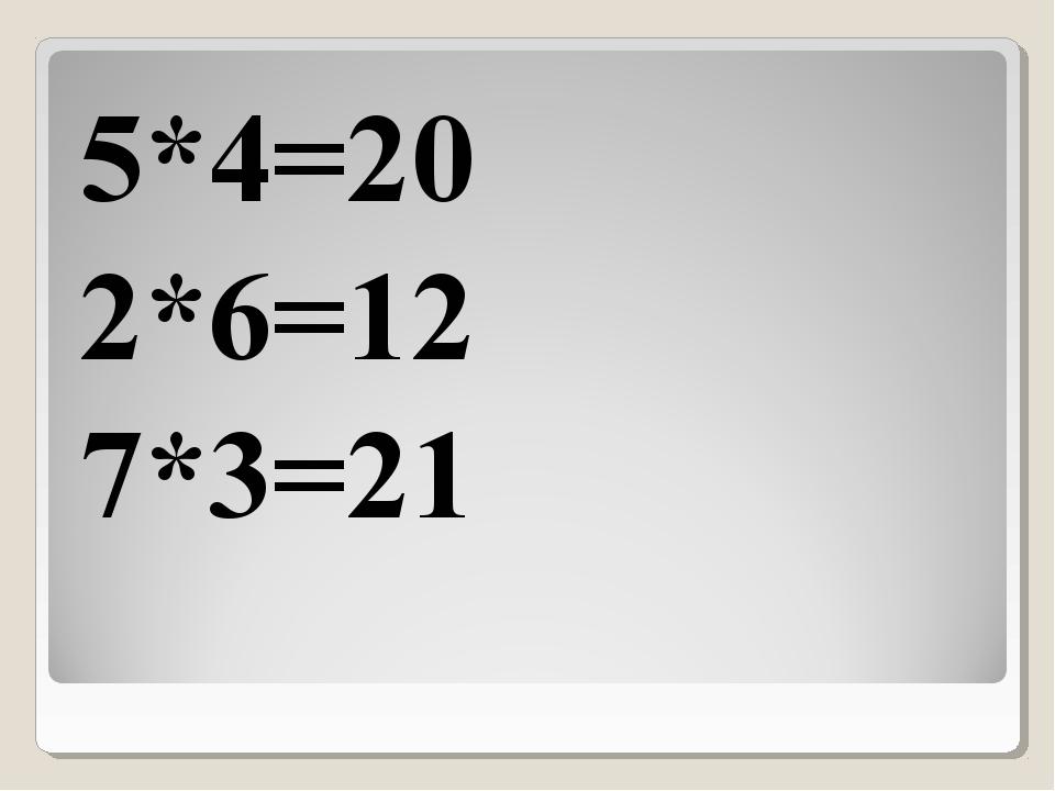 5*4=20 2*6=12 7*3=21